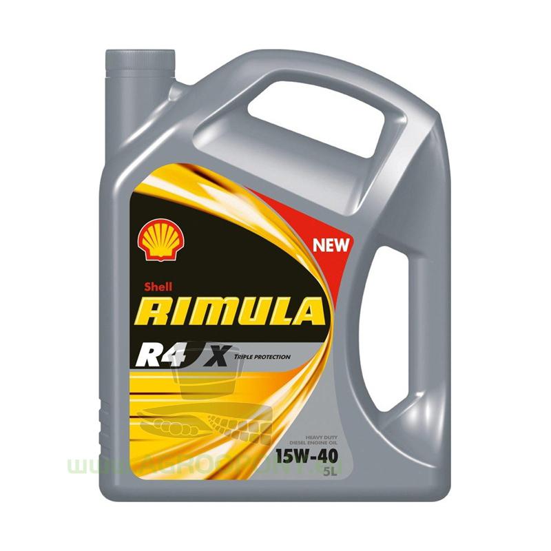 Rimula R4X