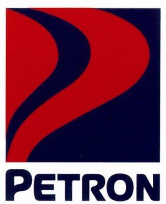 Petro grease MP 2