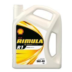 Rimula R1